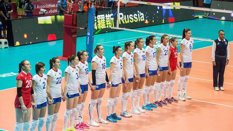 Сборная России. Фото AFP