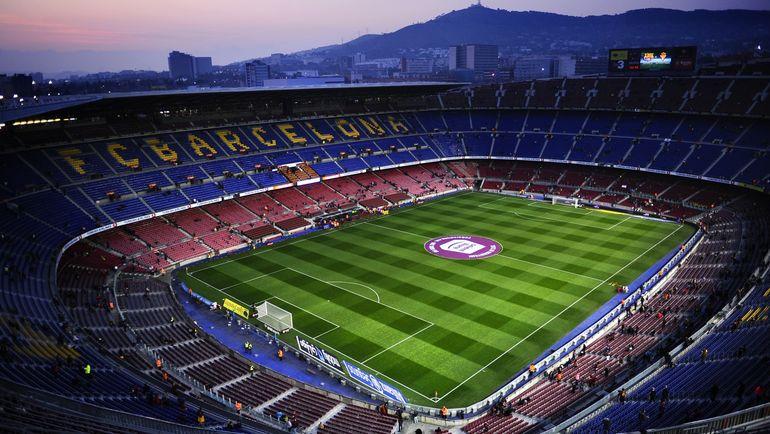 """Стадион """"Камп Ноу"""". Фото REUTERS"""
