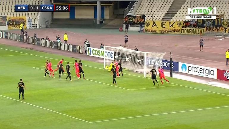 Второй гол ЦСКА в матче с АЕК.