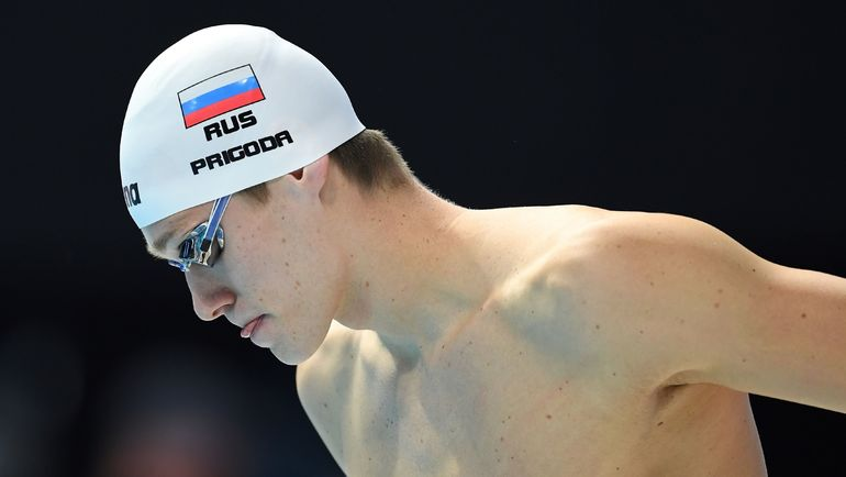 Кирилл ПРИГОДА. Фото AFP