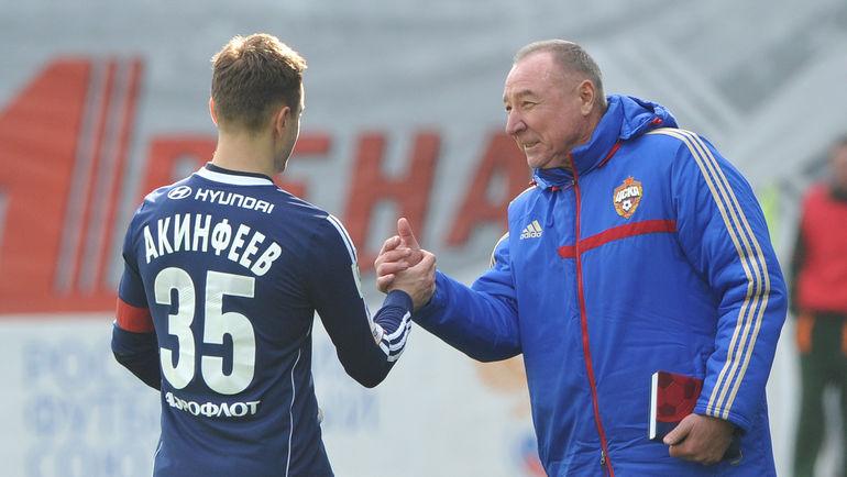 Вячеслав ЧАНОВ (справа) и Игорь АКИНФЕЕВ. Фото Татьяна ДОРОГУТИНА