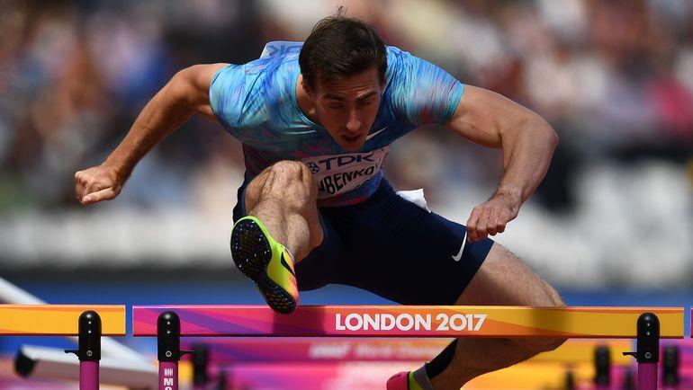 Сегей ШУБЕНКОВ во время квалификации в Лондоне. Фото AFP