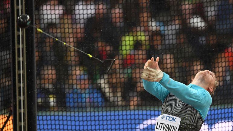 Сергей ЛИТВИНОВ. Фото AFP