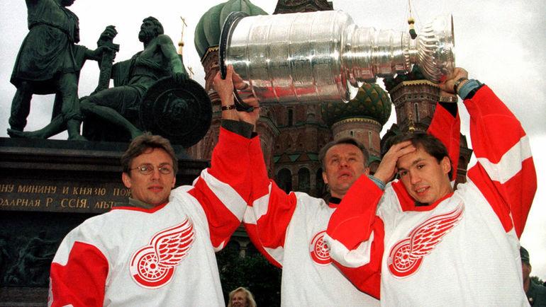 1997 год. Кубок Стэнли на Красной площади. Фото REUTERS