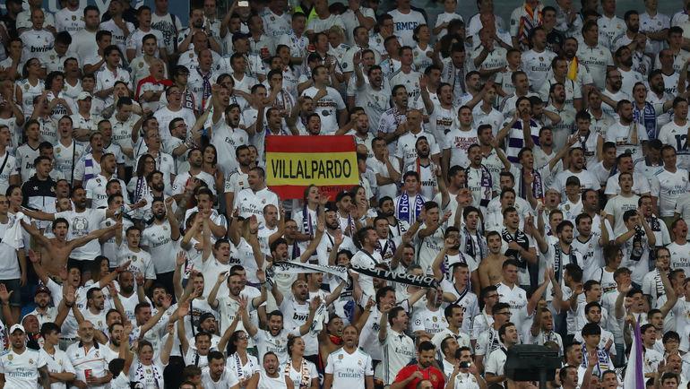 """Болельщики """"Реала"""". Фото AFP"""
