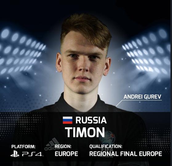 """Андрей """"Timon"""" ГУРЬЕВ. Фото FIFA"""