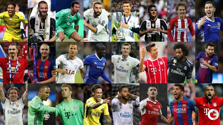 Номинанты на звание лучшего футболиста года.