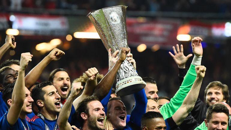 """""""МЮ"""" начинает новый сезон в статусе победителя Лиги Европы. Фото AFP"""