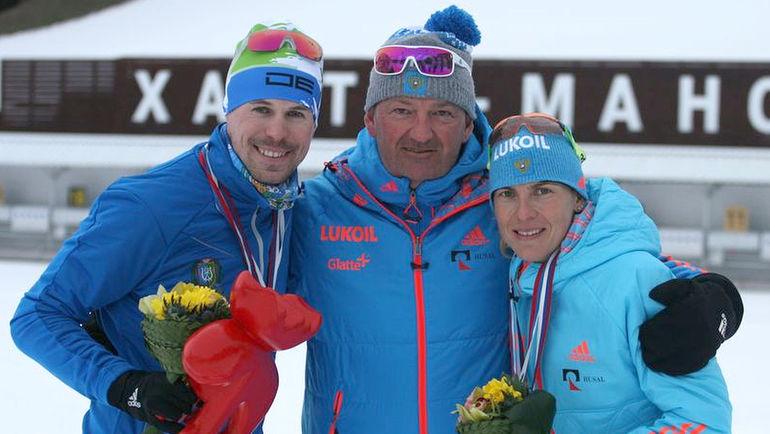 Маркус КРАМЕР (в центре) с Сергеем УСТЮГОВЫМ и Натальей МАТВЕЕВОЙ. Фото ФЛГР