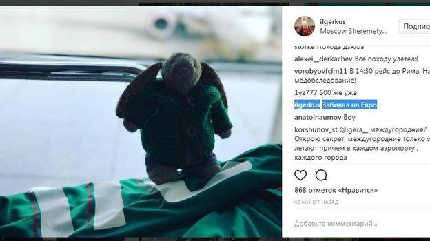 Илья Геркус интригует болельщиков. Фото instagram.com