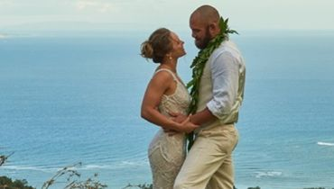 Эта свадьба прошла без драки. Ронда Роузи вышла замуж