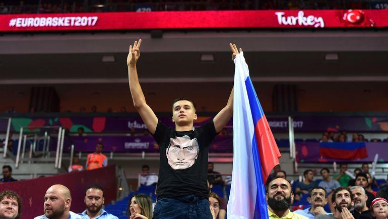 Пятница. Стамбул. Турция - Россия - 73:76. Россияне удивили болельщиков. Фото AFP