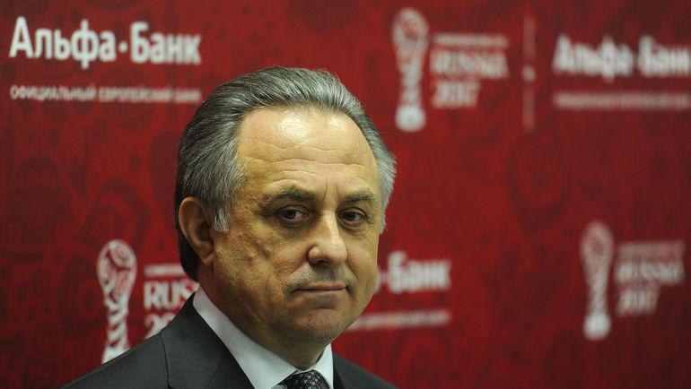 Виталий МУТКО. Фото Алексей ИВАНОВ