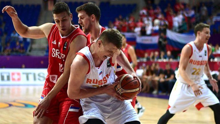 Команда сербии по баскетболу [PUNIQRANDLINE-(au-dating-names.txt) 58