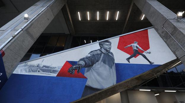 Граффити в память о Сергее Перхуне на стадионе ЦСКА. Фото Александр ФЕДОРОВ, «СЭ»