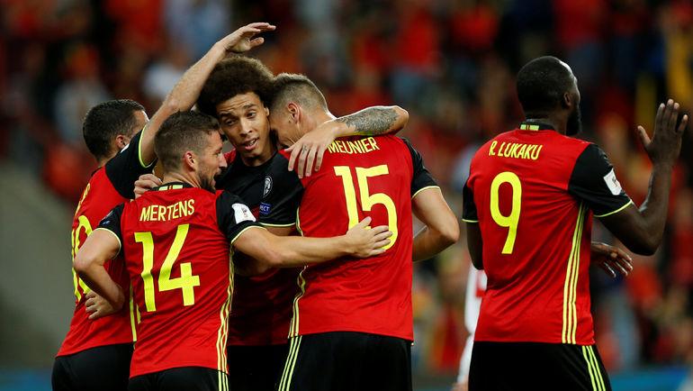 Бельгия первой из европейских сборных обеспечила себе участие в чемпионате мира-2018. Фото REUTERS