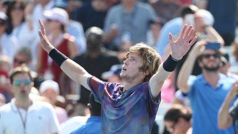 Понедельник. Нью-Йорк. Андрей РУБЛЕВ празднует победу над Давидом Гоффеном. Фото USA TODAY Sports