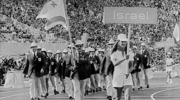 Делегация Израиля на Олимпийском стадионе Мюнхена.