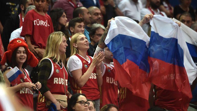 Российские болельщики. Фото AFP