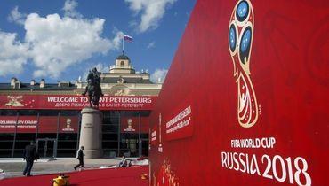 До чемпионата мира-2018 в России осталось менее года. Фото AFP
