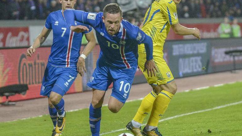 Вчера. Рекьявик. Исландия - Украина - 2:0. В атаке Гилфи СИГУРДССОН. Фото AFP