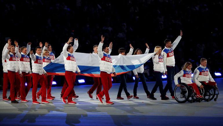 16 марта 2014 года. Сочи. Российская команда на церемонии закрытия XI Паралимпийских зимних игр. Фото REUTERS