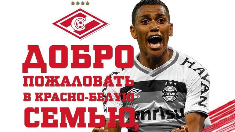 Педро РОША. Фото spartak.com