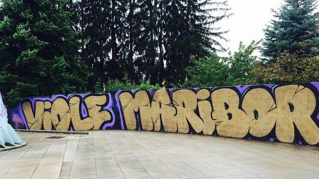 Граффити в Мариборе. Фото Дмитрий ЗЕЛЕНОВ, «СЭ»