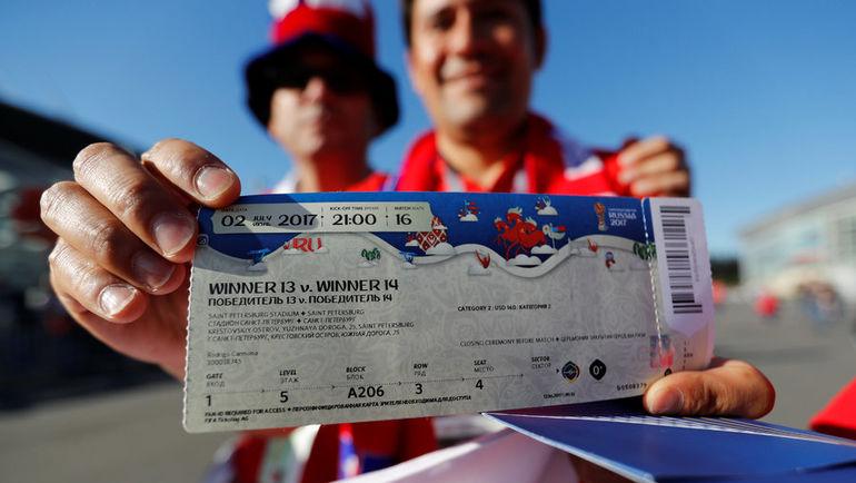 Билет на матч Кубка конфедераций-2017. Фото REUTERS
