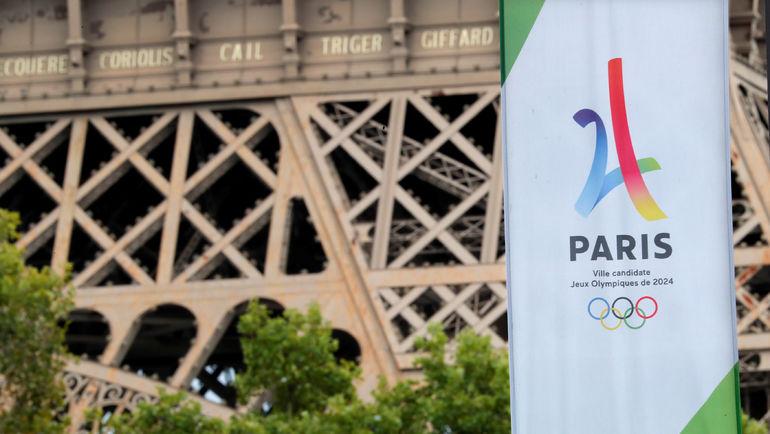 Париж хочет принять Олимпийские игры ровно сто лет спустя. Фото REUTERS