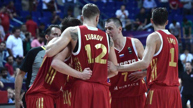 Баскетболисты сборной России. Фото AFP