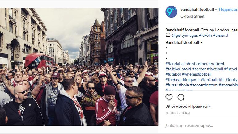"""Вчера. Фанаты """"Кельна"""" в Лондоне. Фото instagram.com"""