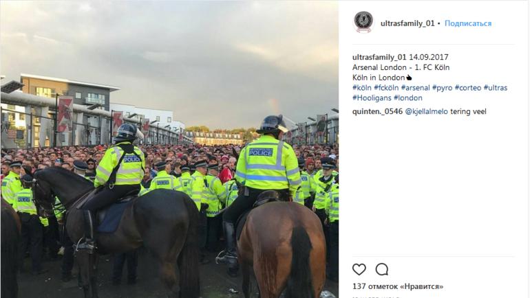 Вчера. Полиция блокирует фанатов. Фото instagram.com