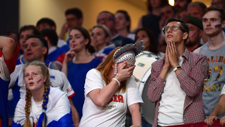 Пятница. Стамбул. Россия - Сербия - 79:87. Эмоции российских болельщиков во время полуфинала. Фото AFP