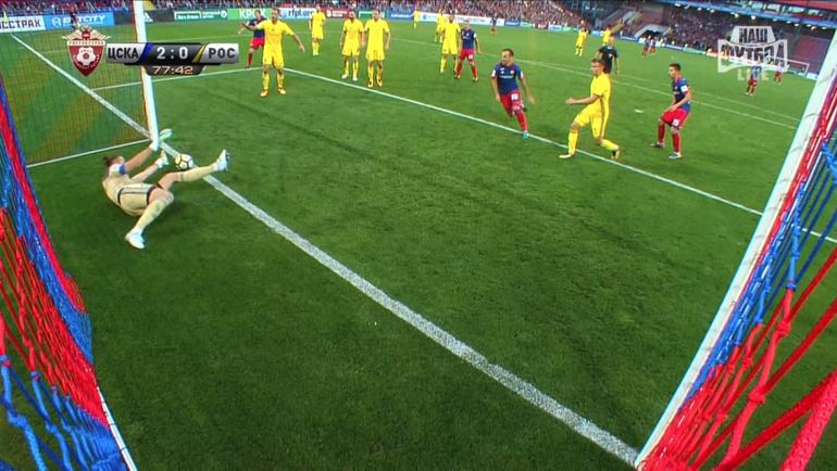 Спорный гол в ворота америки на олемпиаде