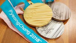 Медали Олимпийских игр 2018 года в Пхенчхане.
