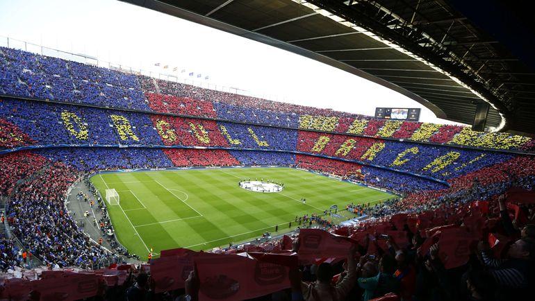 """""""Барса"""" - гордость Каталонии. Как и стадион. Фото AFP"""