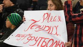 """Среда. Москва. ЦСКА - """"Манчестер Юнайтед"""" - 1:4. У Генриха Мхитаряна хватало персональных болельщиков."""