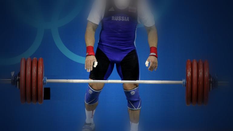 Сборная России пропустит предстоящий чемпионат мира по тяжелой атлетике. Фото AFP