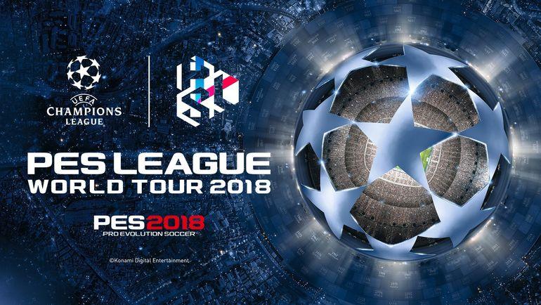PES League World Tour 2018. Фото  pesleague.konami.net