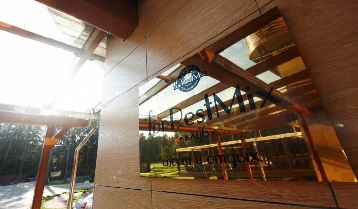 Отель ForRestMix в поселке Репино. Фото ForRestMix
