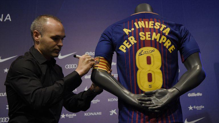 Андрес ИНЬЕСТА. Фото AFP
