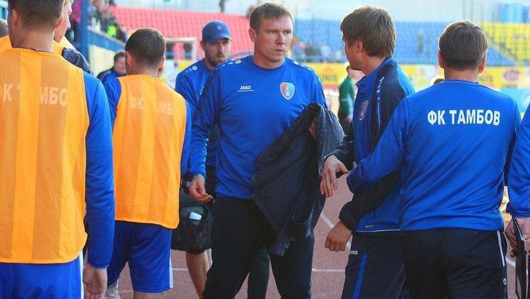Андрей ТАЛАЛАЕВ. Фото ФК Тамбов