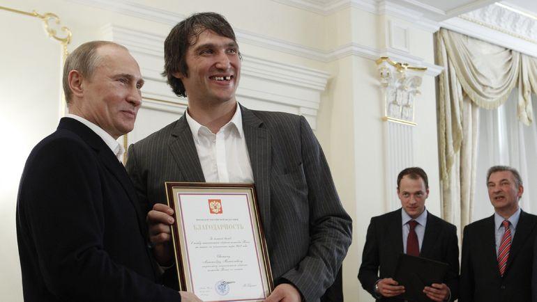 Владимир ПУТИН и Александр ОВЕЧКИН. Фото AFP