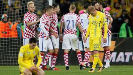 Понедельник. Украина - Хорватия - 0:2. Хозяева остались без путевки на ЧМ-2018.