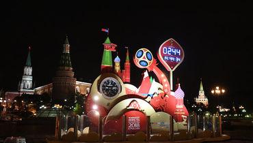 Россия - родина футбола