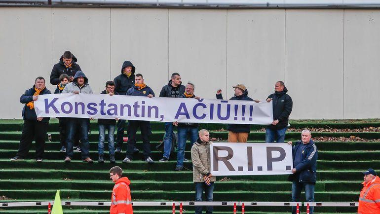 """Фанаты """"Атлантиса"""" с баннером в память о Константине Сарсании. Фото facebook.com/pg/fcatlantas"""