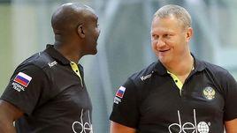 Главный тренер сборной России Эдуард КОКШАРОВ (справа) и его ассистент Давид ДАВИС.