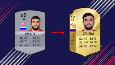 Джикия - в десятке восходящих звезд FIFA 18