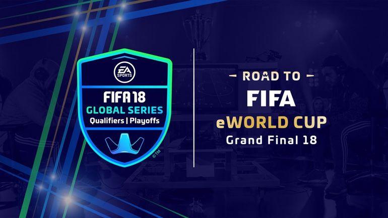 Логотип чемпионата мира по киберфутболу (FIFA eWorld Cup). Фото twitter.com/EASPORTSFIFA